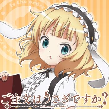 File:Twicon 3 syaro anime.jpg