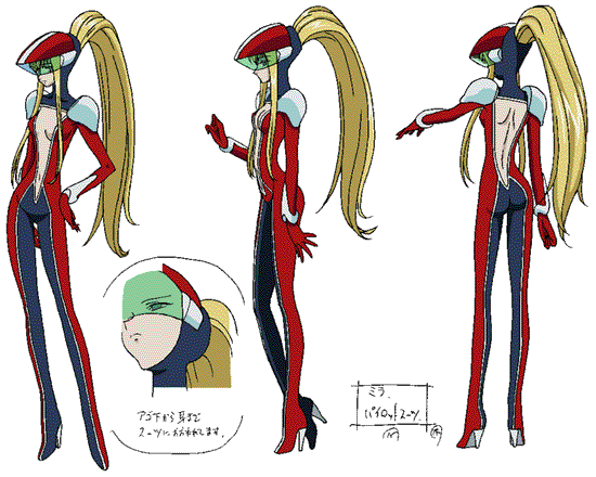 File:Milla Ackerman Suit.png