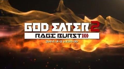God Eater 2 Rage Burst - Promotional Trailer PS4, PS Vita