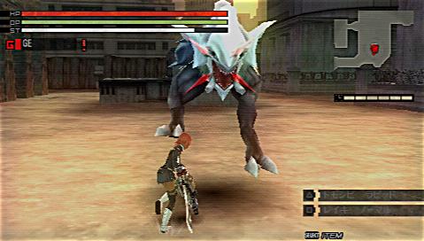 File:Ogateil-screenshot1.jpg