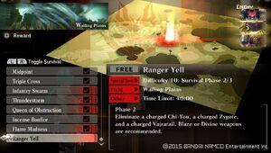 UR10 Ranger Yell2