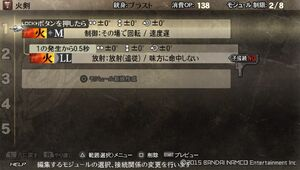 Sword2