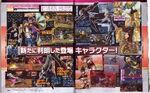Project X Famitsu Scan