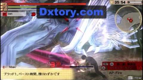 God Eater 2 - R10 Fallen Ouroboros