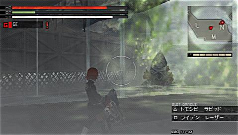 File:Gaburo-screenshot4.jpg