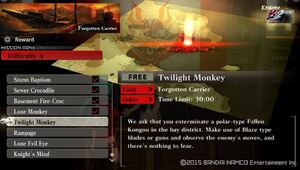 R4 Twilight Monkey