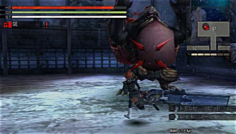 File:Congo-screenshot3.jpg