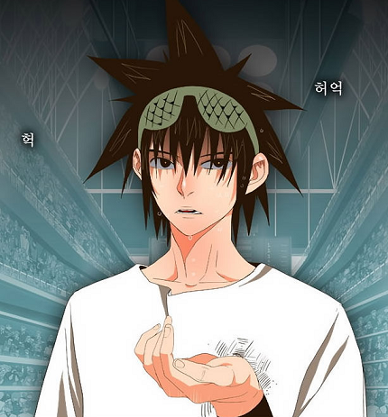 File:Jin Mo-Ri after eating sage's pill.png