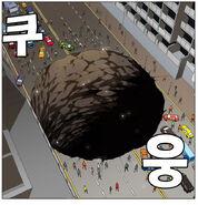 TGOH - CH176 - Hole