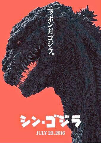 File:Godzilla Resurgence Teaser Poster (Brightened).jpg