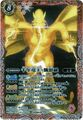 Battle Spirits King Ghidorah 2001 Card