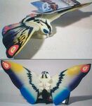 Bandai Japan 2001 Movie Monster Series - Rainbow Mothra