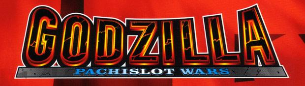 File:Godzilla Pachislot Wars.png