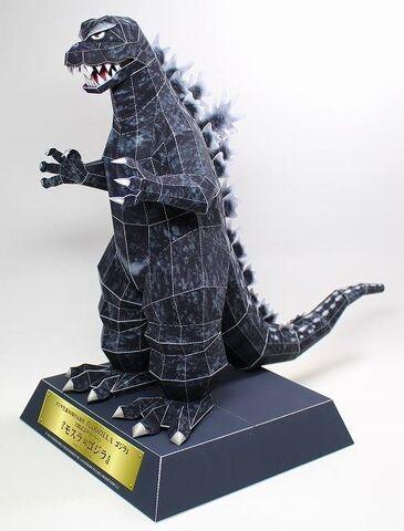 File:60 Anniversary MosuGoji thing statue.jpg