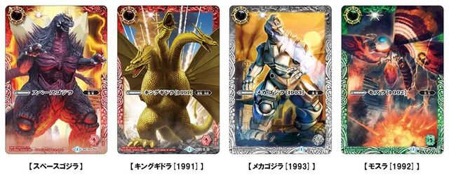 File:Battle Spirits Cards.jpg