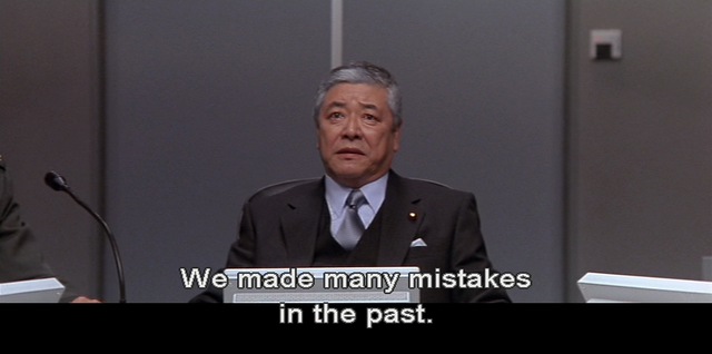 File:GMMG - We made many mistakes in the past..png