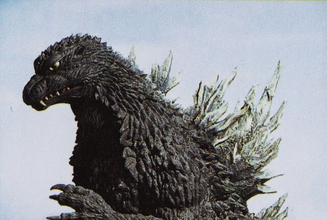 File:GXMG - Godzilla Side View.jpg