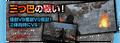 Godzilla VS img 03