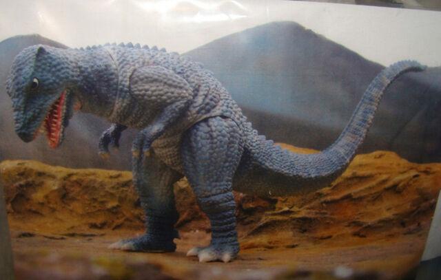 File:Library-marmit-gorosaurus-gorosaurus3.jpg