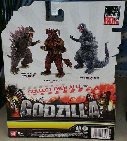 File:Godzilla Bandai Creation 2014-2.jpg
