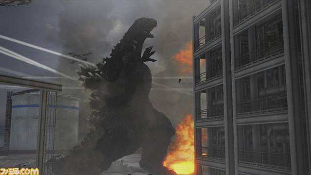 File:PS3 Godzilla Game Preview 5.jpg