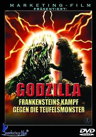 File:German Godzilla vs Hedorah DVD.JPG