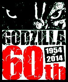 File:Godzilla 60th.png