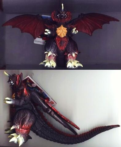 File:Bandai Japan Godzilla Island Series - Destroyah.jpg