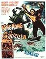 King Kong vs. Godzilla Poster United States 1