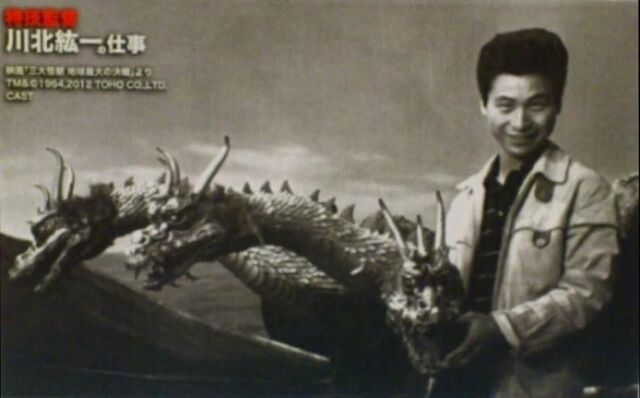 File:21-yr old Koichi Kawakita on set of Ghidorah the Three-Headed Monster.jpg