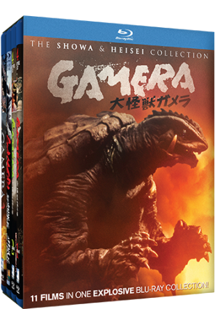 File:Mill Creek Gamera HD Bundle Collection.png