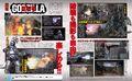 PS3 Godzilla Magazine Scan