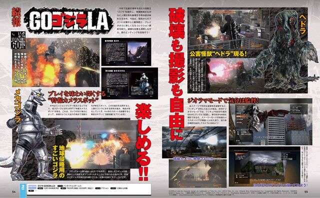 File:PS3 Godzilla Magazine Scan.jpg