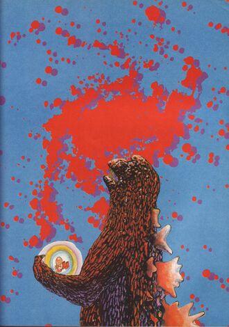 A Space Godzilla - Godzilla carrying an embryo