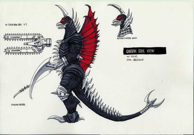 File:Bigger FinalGigan concept art.jpg