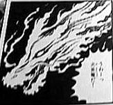 File:Fire Dragon DAM Manga.jpg