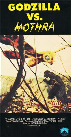 File:Paramount Godzilla vs. Mothra VHS.png