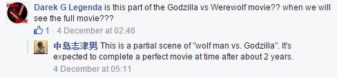 GodzillaVsWolfman2017