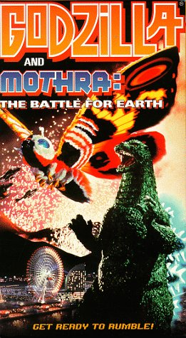 File:Godzilla and Mothra The Battle for Earth VHS.jpg