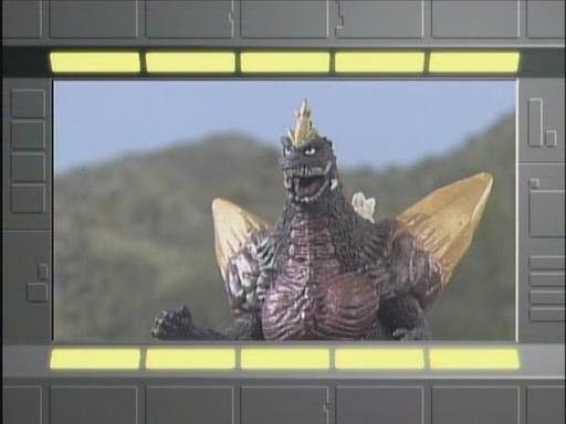 File:Godzillaislandstory1811.jpg
