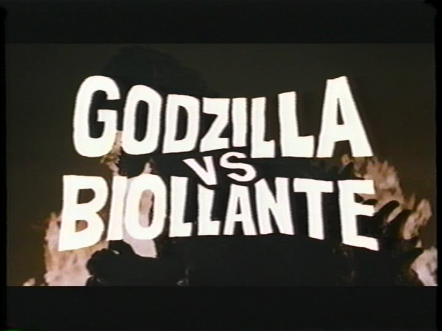 File:89gojira vs biorante2.png