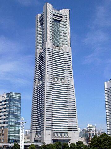 File:Landmark Tower.jpg
