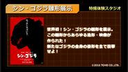 Shingoji promotional adimage