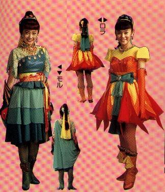 File:Costume Design for Elias 1997.jpg