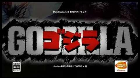 GODZILLA PS3 TGS Trailer with Biollante and Jet Jaguar