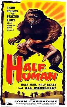 File:Half Human American Poster 2.jpg
