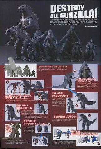 File:Destroy All Godzilla!.jpg