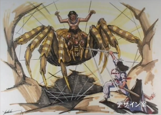 File:Concept Art - Yamato Takeru - Spider Kumasogami 1.png