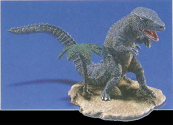 File:Library-wave-gorosaurus-1.jpg