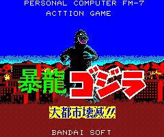 File:Fierce Dragon Godzilla Metropolis Destruction Title Screen.png